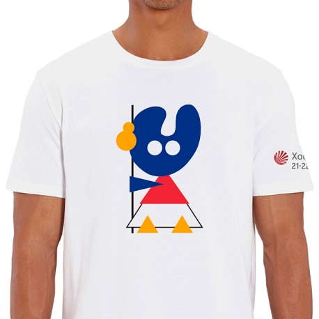 Camiseta Pelegrín